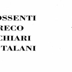 """Toscani D.O.C (o quasi)"" - Mostra collettiva dal 9 al 24 aprile 2005."